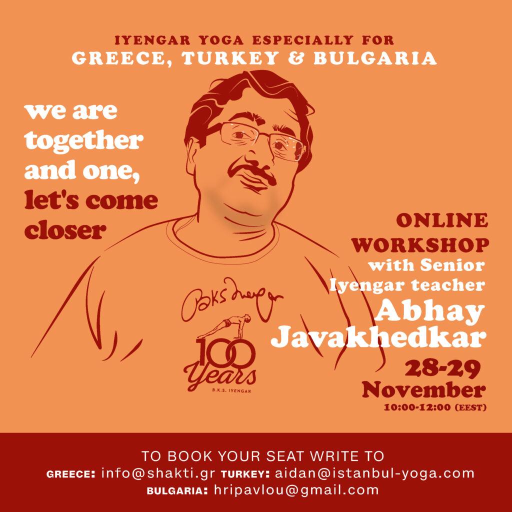 Αbhay Javakhedkar yoga