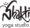 Shakti Yoga Studio Logo